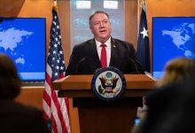 Photo of EEUU propone transición sin Maduro ni Guaidó en Venezuela