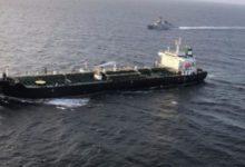 Photo of Gobierno de Estados Unidos interrumpió el envío de buques iraníes a Venezuela