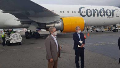 Photo of Avión de ayuda humanitaria de la ONU llegó a Venezuela