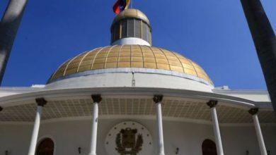 Photo of AN declaró estado de emergencia y prohibición de envío de gasolina a Cuba