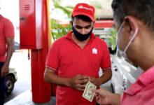 Photo of Luis Oliveros:Gasolina en dólares, agilizará la corrupción