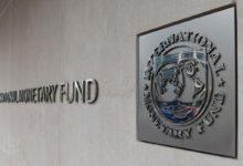 Photo of Perspectivas económicas del Fondo Monetario Internacional son menos «catastróficas que en junio»