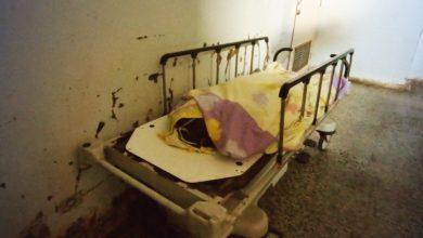 Photo of Caraota Digital: Cavas de la  morgue de Barcelona no funciona hace tres meses
